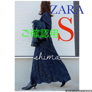 ZARA - ZARA プリント柄ワンピース S  ZARAワンピース