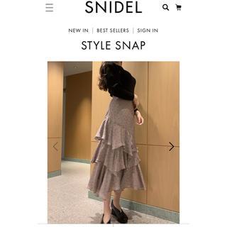 snidel - snidel ボリュームフレアスカート