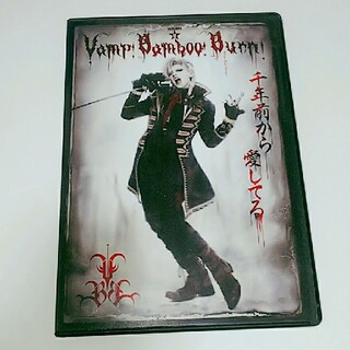 ジャニーズWEST - SHINKANSEN☆RX「Vamp Bamboo Burn~ヴァン!バン!バー