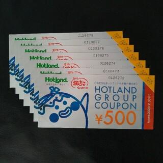 ホットランド 株主優待券 3,500円分(フード/ドリンク券)