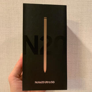 Galaxy - galaxy note 20 ultra 5G 韓国版 新品 未開封 即発送