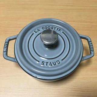 ストウブ(STAUB)のSTAUB 16(鍋/フライパン)