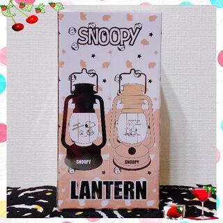 SNOOPY - 【新品】スヌーピー ランタン〈A〉(非売品)