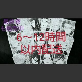 鬼滅の刃 広告 新聞広告 最終巻 23巻
