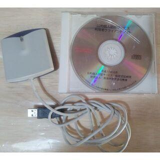 ヒタチ(日立)の日立 USB接続 公的個人認証用 接触型ICカードリーダー・ライタ M-520U(PC周辺機器)
