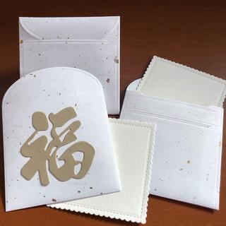 りんご様 メッセージカードとスクエア 封筒 3セット  (カード/レター/ラッピング)