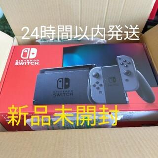 Nintendo Switch - ニンテンドースイッチ 本体 グレー