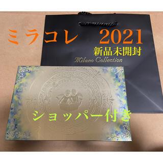 Kanebo - ミラノコレクション フェースアップ パウダー 2021 本体 ミラコレ 2020