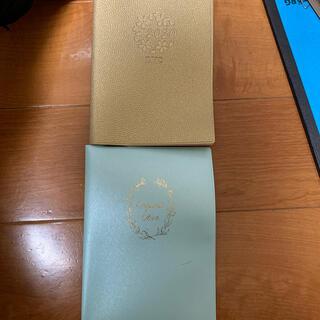 文庫本カバー(ブックカバー)