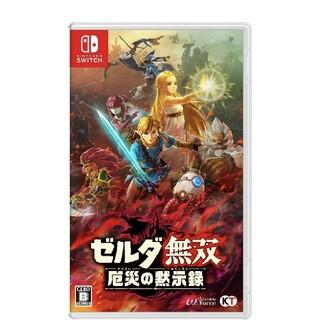 Nintendo Switch - ゼルダ無双