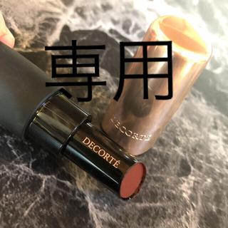 コスメデコルテ(COSME DECORTE)のコスメデコルテ  ザルージュベルベット RO600(口紅)