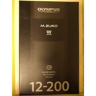 OLYMPUS - M.ZUIKO DIGITAL ED 12-200mm F3.5-6.3
