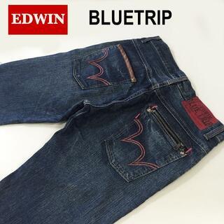 エドウィン(EDWIN)のEDWIN BLUETRIPレギュラーストレートデニムパンツW34約87cm(デニム/ジーンズ)