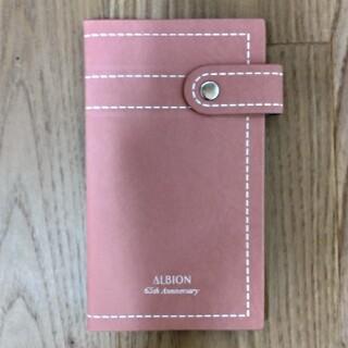 アルビオン(ALBION)のアルビオン 2021年手帳(手帳)