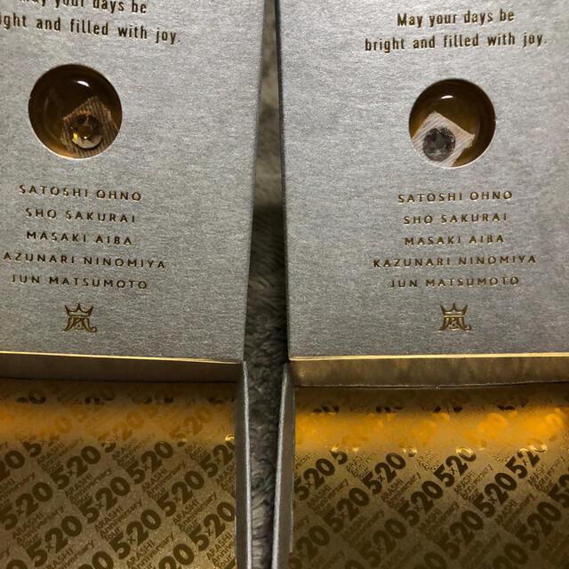 嵐(アラシ)の嵐スワロフスキー ゴールド シルバー エンタメ/ホビーのタレントグッズ(アイドルグッズ)の商品写真