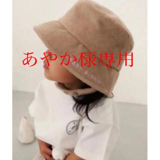 アリシアスタン(ALEXIA STAM)の★Bucket Hat アリシアスタン ベビーアリシア(帽子)