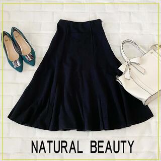 NATURAL BEAUTY BASIC - ナチュラルビューティベーシック TRポンチフレアスカート/Sサイズ 黒