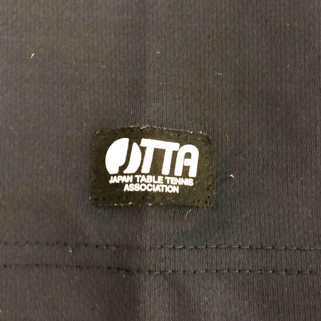 JUIC(ジュウイック)の【卓球】JUIC卓球ゲームシャツ(JTTA公認)【男性用】 スポーツ/アウトドアのスポーツ/アウトドア その他(卓球)の商品写真