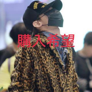 PEACEMINUSONE - supreme leopard jacket