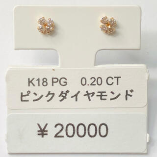 DE-16632 K18PG ピアス ピンクダイヤモンド AANI アニ
