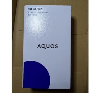 AQUOS - AQUOS sense3 lite SH-RM12 ライトカッパー