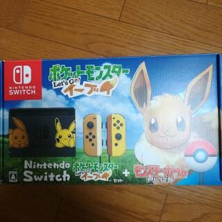 Nintendo Switch - Nintendo Switch ポケットモンスター Let's Go! イーブイ