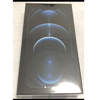 iPhone - 【おまけ多数】iPhone12 ProMax 256GB SIMフリー ブルー