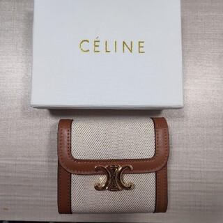 celine - ☪国内発送☪ celineセリーヌ 三つたたみ  折り財布 小銭入れ