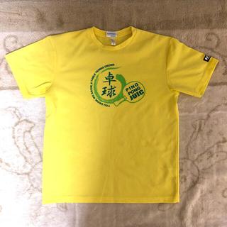 ジュウイック(JUIC)の【卓球】JUIC卓球ゲームシャツ(JTTA公認)【男性用】(卓球)