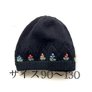 ファミリア(familiar)のお値下げ❣️⇒1100☆☆ニット帽 手刺繍のフリーサイズ 美品‼️☆☆(帽子)