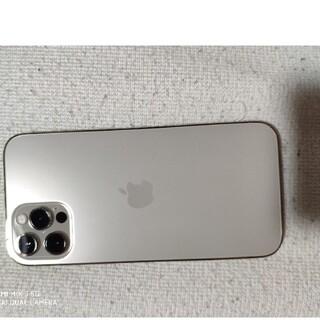 iPhone - iphone 12 pro 512