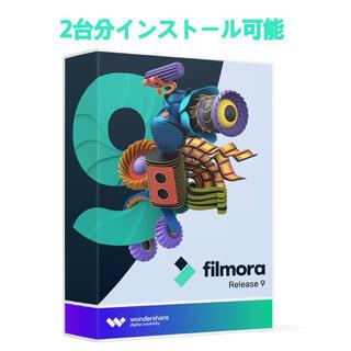 fimora9 フィモーラ9 2台分 動画編集ソフトYouTube