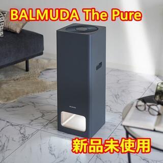 バルミューダ(BALMUDA)の【新品未使用】BALMUDA The Pure(ブラック)(空気清浄器)