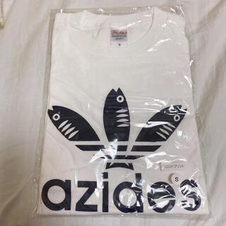 【新品未開封】azides 面白いTシャツ ホワイト