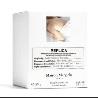 Maison Martin Margiela - レイジーサンデー モーニング  フローラルムスク 165G