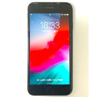 iPhone - 週末のみ値下げ■iPhone8 64GB SIMフリー 本体 残債なし