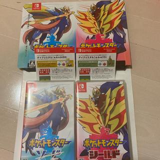 Nintendo Switch - ポケットモンスター ソード・シールド ダブルパック Switch 特典付
