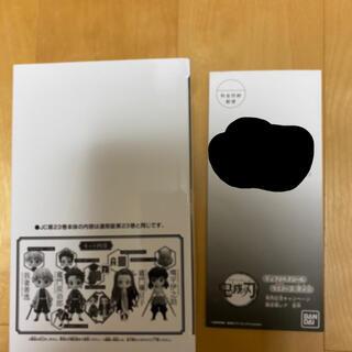 鬼滅の刃 23巻フィギュア付きのフィギュア ウエハース煉獄さんレアシール