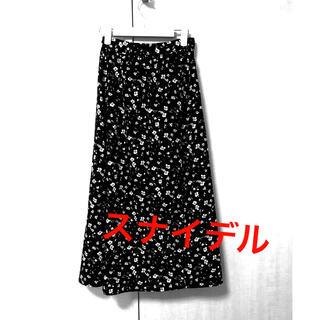 snidel - スナイデル ロングスカート