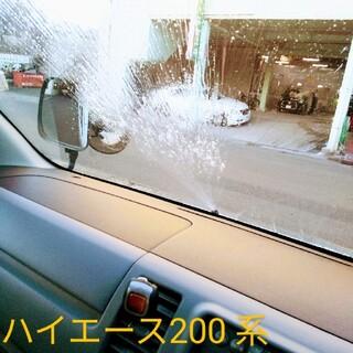 トヨタ ハイエース200系 ウインド ウォッシャー 拡散ノズル 自動車部品