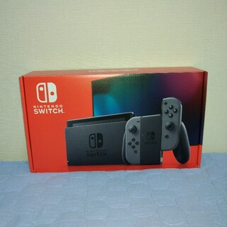 Nintendo Switch - 【早い者勝ち】本日限定★ニンテンドースイッチ本体グレー★新品未開封★送料無料