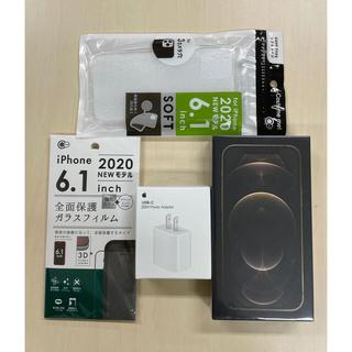 iPhone 12 Pro と ProMax 512gb ゴールド SIMフリー(スマートフォン本体)