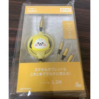 防弾少年団(BTS) - ベビー3in1充電ケーブル CHIMMY BT21