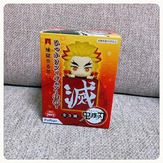鬼滅の刃 ひっかけフィギュア-柱①- 煉獄杏寿郎