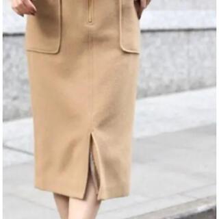 バビロン(BABYLONE)の【12月6日迄SALE】ライトナッピングタイトスカート(ひざ丈スカート)