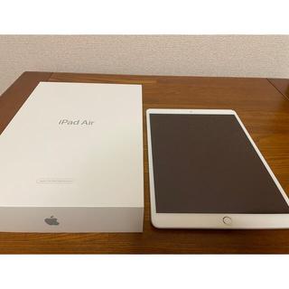 iPad - iPad air3 64GB(2020年9月末購入)かし様専用