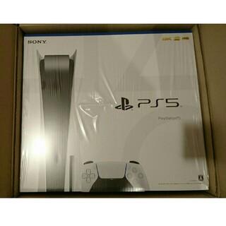 PlayStation5 CFI-1000A01 通常盤 ディスクドライブ搭載