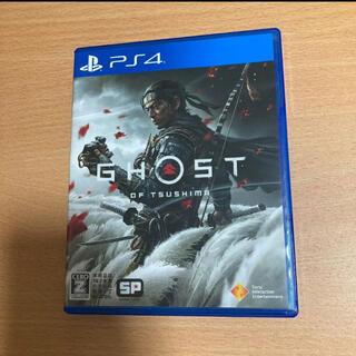 PlayStation4 - ゴーストオブツシマ