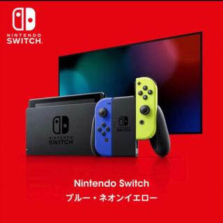 Nintendo Switch - 新品⭐︎未開封 ニンテンドースイッチ本体JOY-CON ブルー、ネオンイエロー