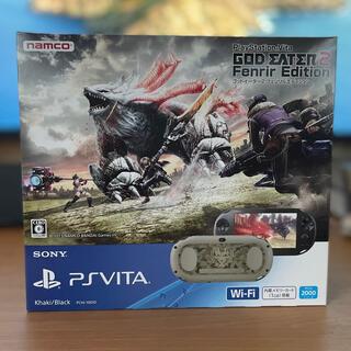 SONY - PlayStation Vita×GOD EATER 2 Fenrir Edit